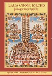 PageLines- Lama-Chopa-booklet-sm.jpg
