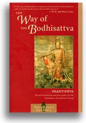 Way-of-the-Bodhisattva-Shantideva-Book