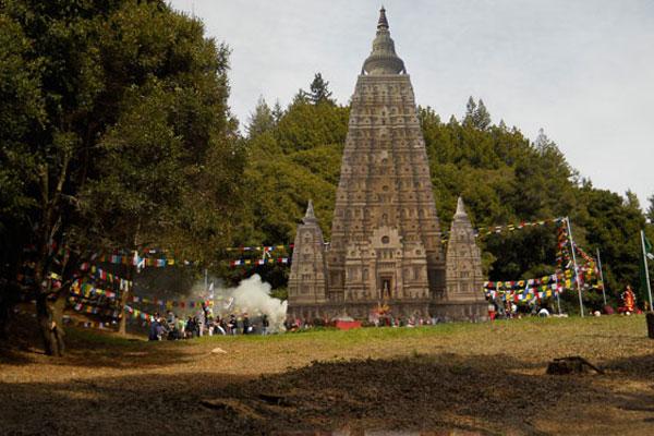Stupa Project News