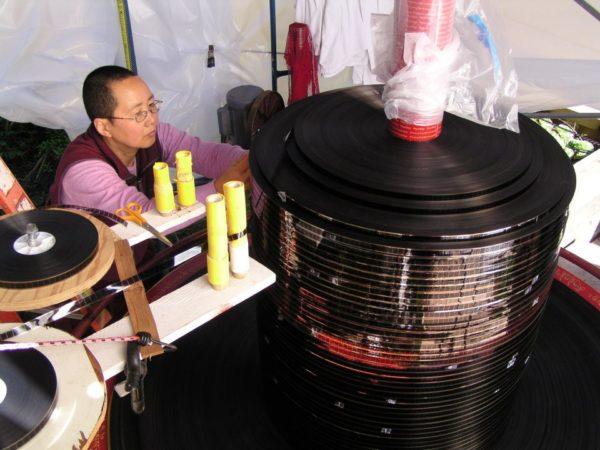 chosang-microfiche