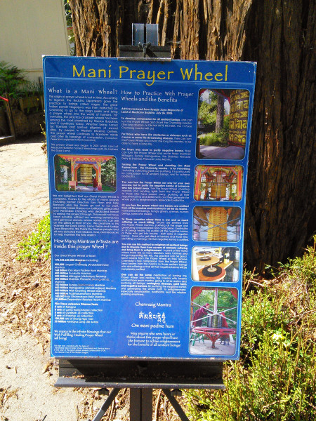 prayer-wheel-sign-web
