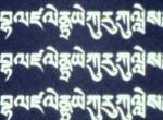 dzambhala-mantra-Chagdud-@-1-540x397