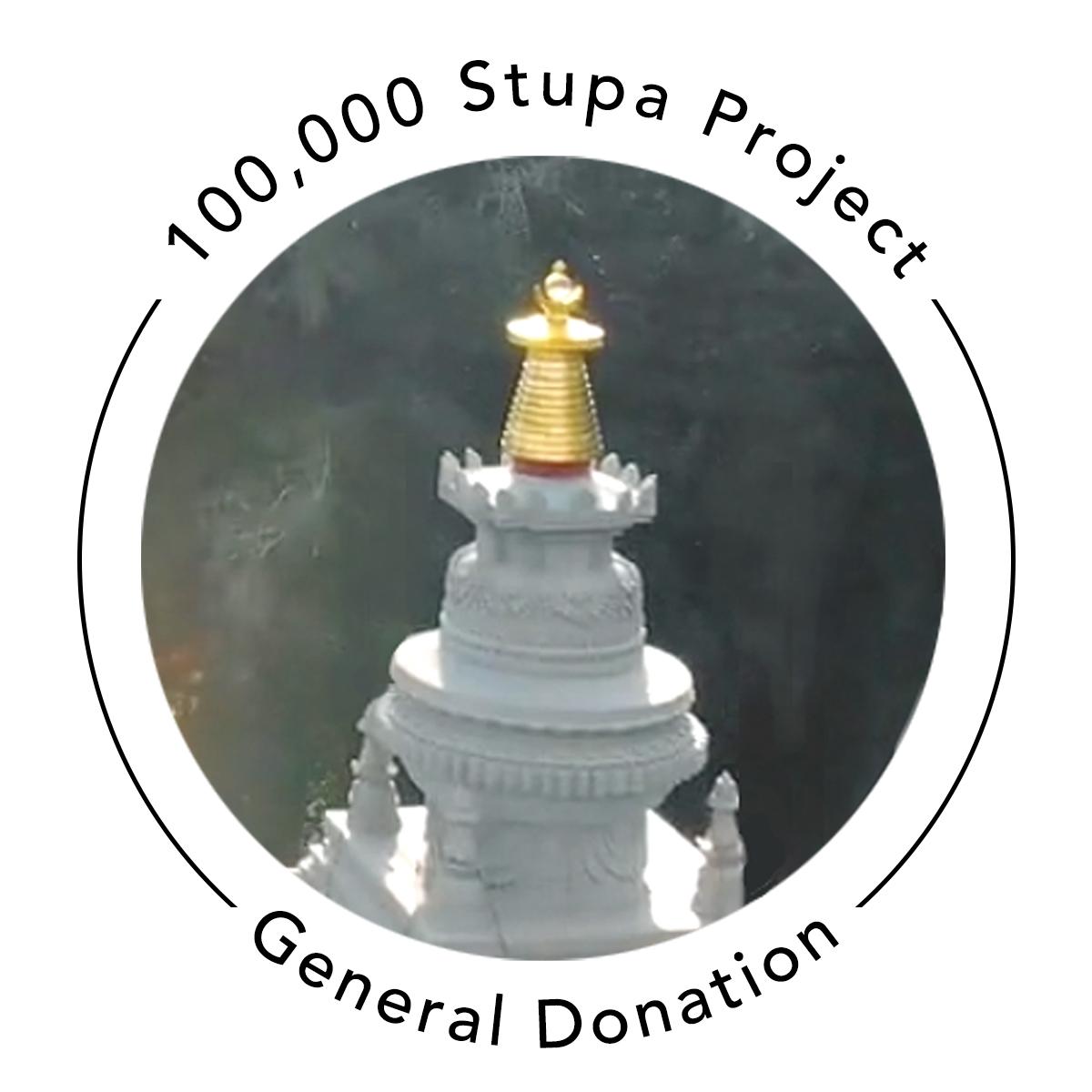 General Stupa Project Donations